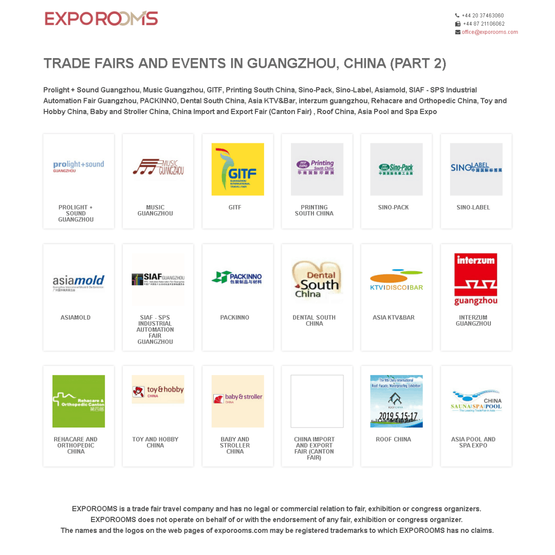 Trade Fairs and Events in Guangzhou, China (part 2)