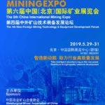 2019 Mining Expo pdf image