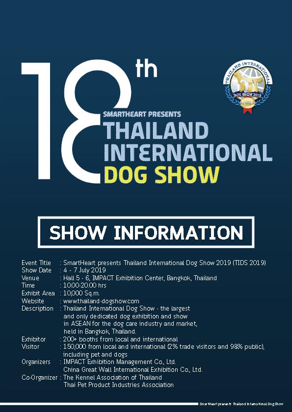 Thailand International Dog Show Brochure