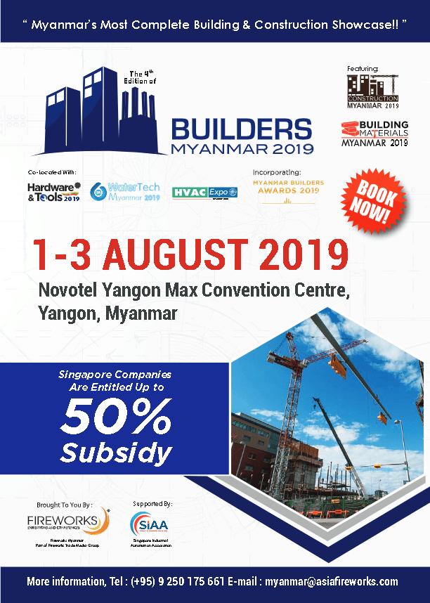 Brochure Builders Myanmar 2019 | Exporooms Blog