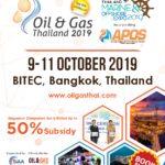 Brochure OGET 2019 pdf image