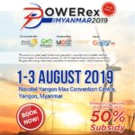Brochure Powerex Myanmar 2019 pdf image