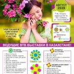 Childhood and Childrens Fashion 2019 pdf image e1562597963716