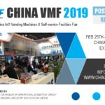 China VMF post show report pdf image