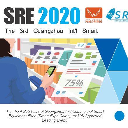 Guangzhou Int'l Smart Retail Expo Invitation