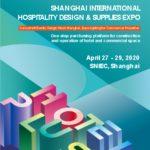 HDE 2020 Event Flyer pdf image e1563455376448