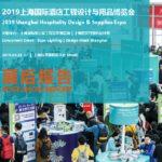 Hotel Plus HDE 2019 Post show Report pdf image e1563454968919