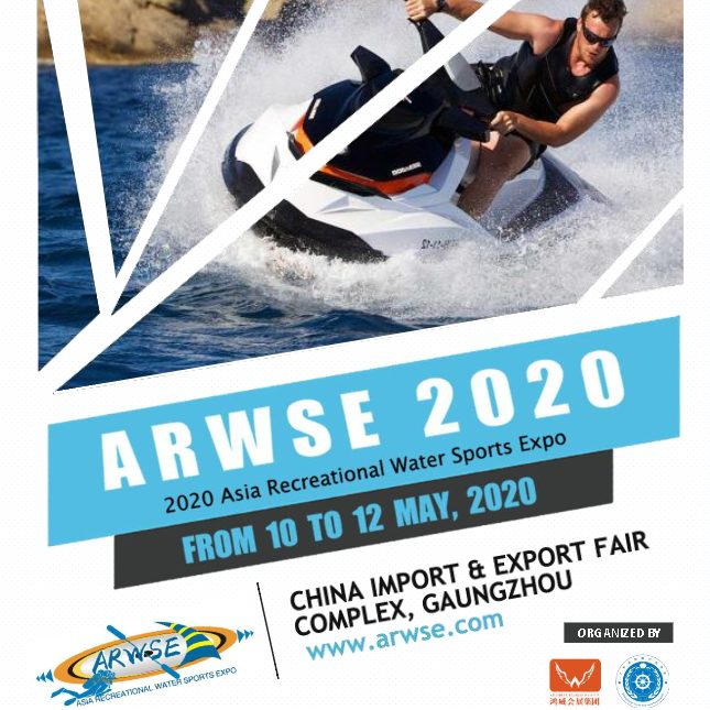 Invitation ARWSE Guangzhou 2020