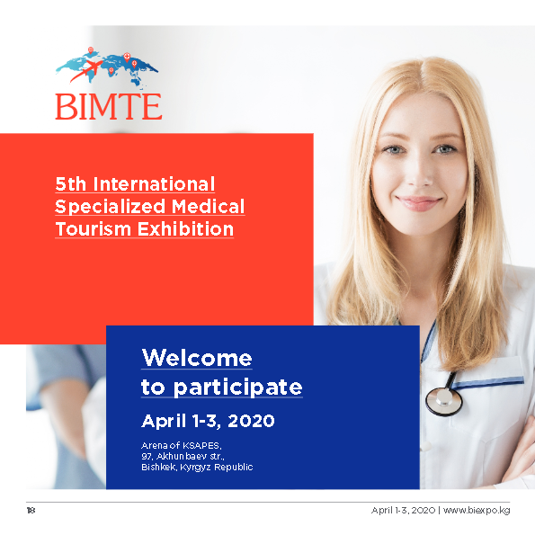 Invitation BIMTE Kyrgyzstan
