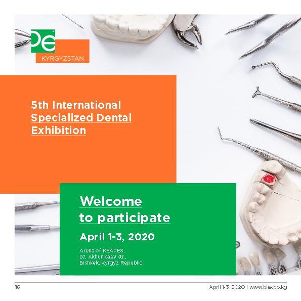 Invitation Dental Kyrgyzstan 2020