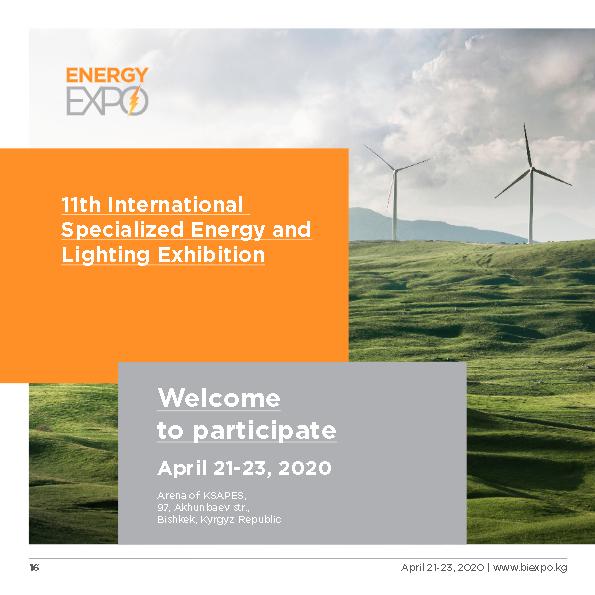 Invitation EnergyExpo Kyrgyzstan 2020