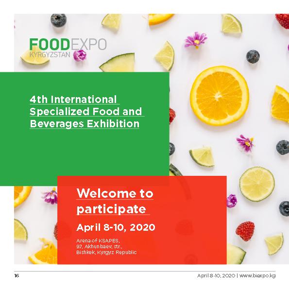 Invitation FoodExpo Kyrgyzstan 2020