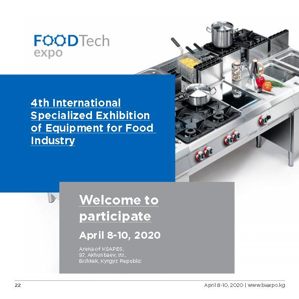 Invitation FoodTechExpo Kyrgyzstan 2020