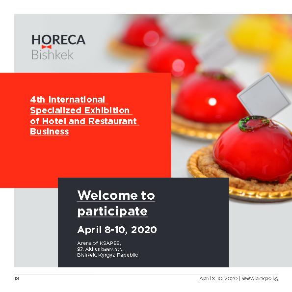 Invitation Horeca Bishkek 2020