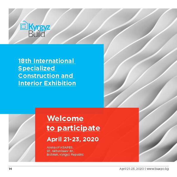 Invitation KyrgyzBuild 2020