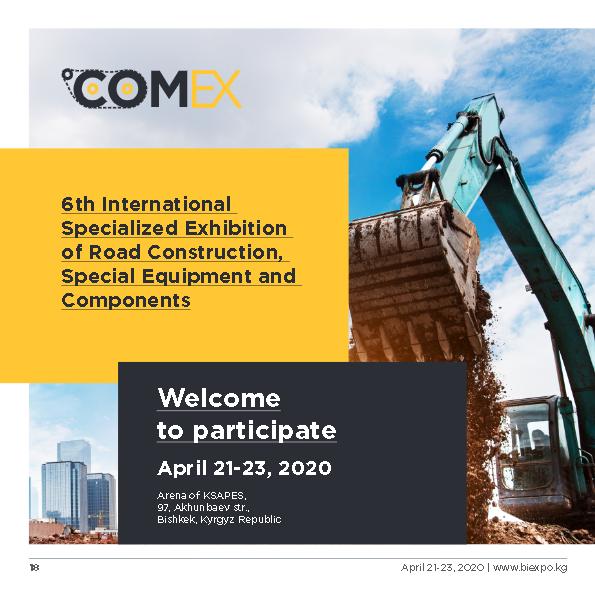 Invitation KyrgyzComex 2020