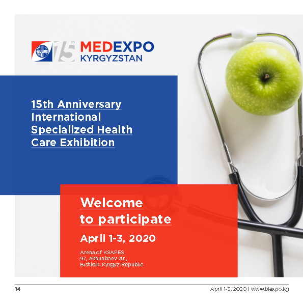 Invitation MedExpo Kyrgyzstan 2020