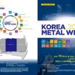 Korea METAL Week Brochure pdf image