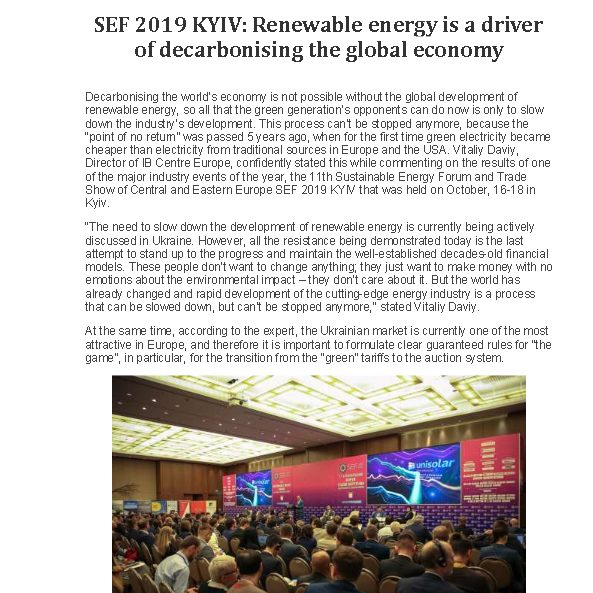 SEF 2019 KYIV Post Show Press Realese