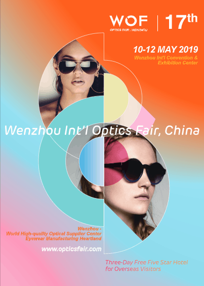 Wenzhou Int'l Optics Fair – WOF2019 – Brochure