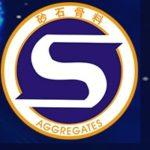 aggregates guangzhou