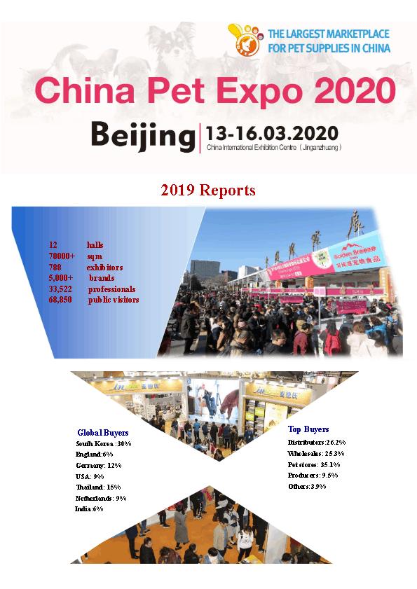 China Pet Expo  2020 Brochure