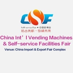 Vending in China: the outlook is exceptionally exciting