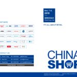 chinashop 2019 Brochure pdf image
