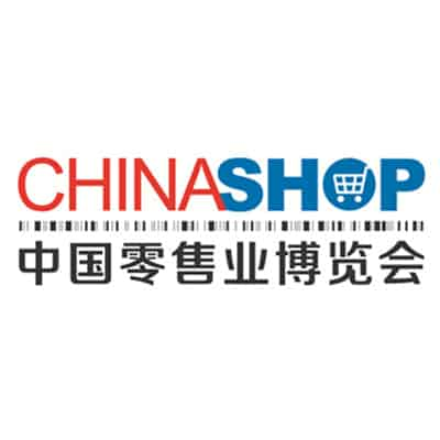 CHINASHOP Qingdao Brochure