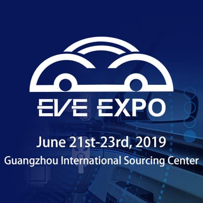 Introduction: EVE Expo Guangzhou