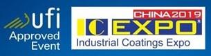 2019 Asia-Pacific International Powder Paint & Coating Application Summit