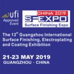 SF EXPO  2019 Invitation
