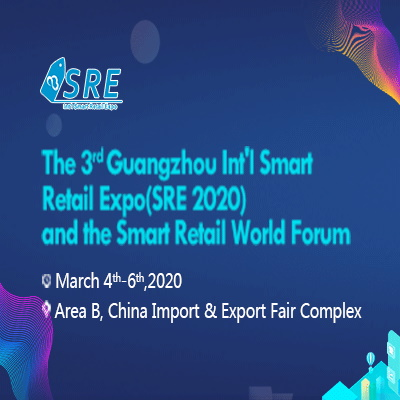 Guangzhou Int'l Smart Retail Expo Invitation